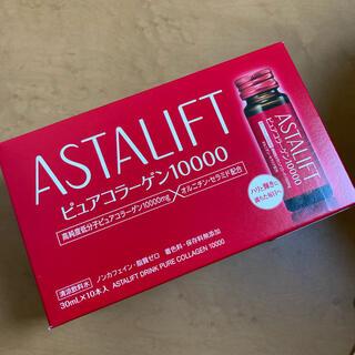アスタリフト(ASTALIFT)のアスタリフト ピュアコラーゲン10000(コラーゲン)