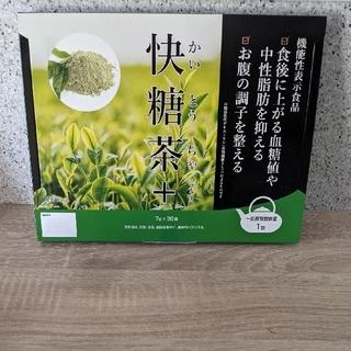 快糖茶+ 7g×30袋(健康茶)