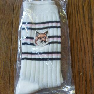 メゾンキツネ(MAISON KITSUNE')のMaison kitsune メゾンキツネ 靴下 ソックス(ソックス)