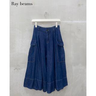 レイビームス(Ray BEAMS)の【Ray  beams)デニムスカート パンツ レイビームス(デニム/ジーンズ)