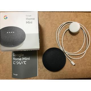 Google - Google Home mini チャコール