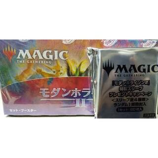 マジックザギャザリング(マジック:ザ・ギャザリング)のMTG モダンホライゾン2 セットブースター 未開封 BOX 特製スリーブ付き(Box/デッキ/パック)