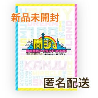 ジャニーズJr. - 関ジュ 京セラ DVD