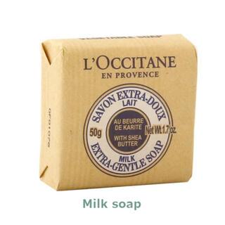 ロクシタン(L'OCCITANE)のロクシタン シアソープ ミルク 3個セット⭐︎(ボディソープ/石鹸)