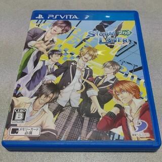 プレイステーションヴィータ(PlayStation Vita)のSTORM LOVER 2nd V(ストームラバー セカンド ブイ) Vita(携帯用ゲームソフト)