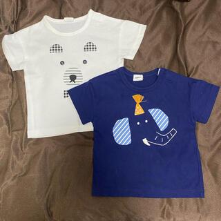 ニシマツヤ(西松屋)の西松屋 Tシャツ 2枚セット 90(Tシャツ/カットソー)