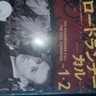 ロードランナー・カル 1巻 + 2巻 日本語字幕版 手品 マジック DVD(趣味/実用)