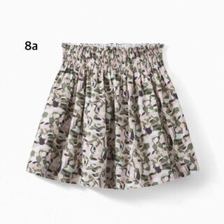 ボンポワン(Bonpoint)のボンポワン S01 スカート 8a(スカート)