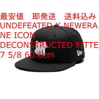 ニューエラー(NEW ERA)の最安値 7 5/8 undefeated newera cap ブラック 即発送(キャップ)