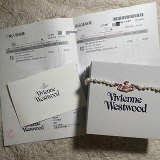 Vivienne Westwood - vivienne Westwood パールチョーカー