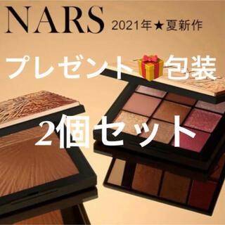 NARS - ナーズ 2021夏 限定品 アイシャドウ & チーク 2個セット プレゼント包装