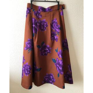 リミットレスラグジュアリー(LIMITLESS LUXURY)の花柄スカート リミットレスラグジュアリー (ロングスカート)