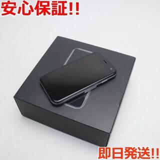 アンドロイド(ANDROID)の新品同様 Palm Phone チタン 本体 白ロム (スマートフォン本体)