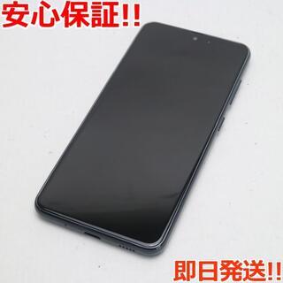 ギャラクシー(Galaxy)の超美品 SC-42A Galaxy A21 ブラック(スマートフォン本体)