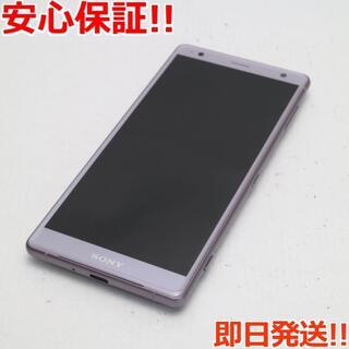 ソニー(SONY)の美品 SOV37 ピンク 本体 白ロム (スマートフォン本体)