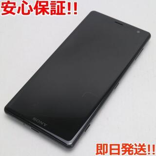 ソニー(SONY)の超美品 702SO ブラック 本体 白ロム (スマートフォン本体)