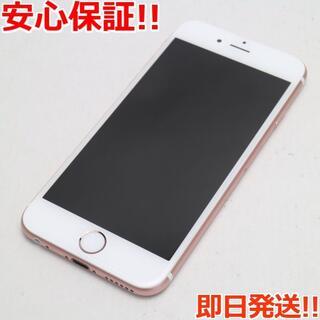アイフォーン(iPhone)の新品同様 Y!mobile iPhone6S 32GB ローズゴールド (スマートフォン本体)