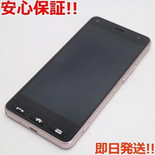 キョウセラ(京セラ)の良品中古 Y!mobile 705KC かんたん スマホ ピンク (スマートフォン本体)