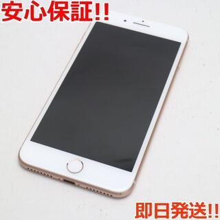 アイフォーン(iPhone)の美品 DoCoMo iPhone8 PLUS 256GB ゴールド (スマートフォン本体)