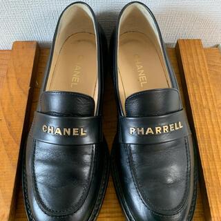 シャネル(CHANEL)のCHANEL PHARRELL ローファー 箱有(ドレス/ビジネス)