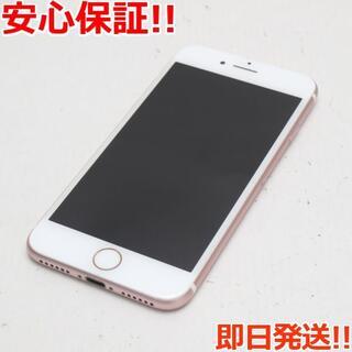 アイフォーン(iPhone)の美品 SOFTBANK iPhone7 32GB ローズゴールド (スマートフォン本体)