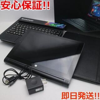 アンドロイド(ANDROID)の新品同様 YOGA Tablet 2-1051L 59435738 ブラック(タブレット)