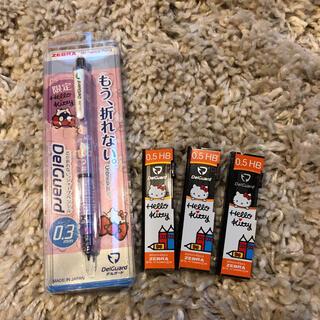 ゼブラ(ZEBRA)のゼブラシャープペンとシャープ芯(鉛筆)