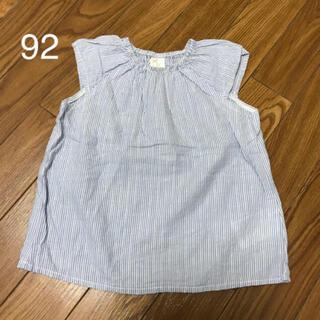 エイチアンドエム(H&M)のH&M ストライプ トップス 92(Tシャツ/カットソー)