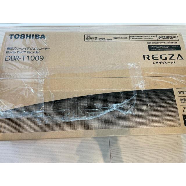東芝(トウシバ)の【週末特価】東芝 DBR-T1009 REGZA ブルーレイレコーダー スマホ/家電/カメラのテレビ/映像機器(ブルーレイレコーダー)の商品写真