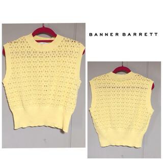 バナーバレット(Banner Barrett)のBANNER BARRETT ノースリーブニットトップス(カットソー(半袖/袖なし))