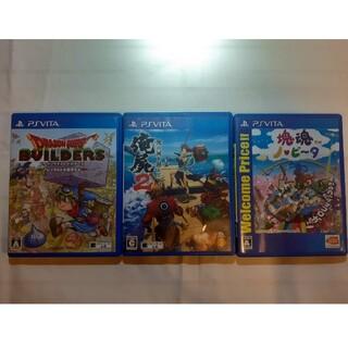 プレイステーションヴィータ(PlayStation Vita)のPSビータ3本セット ドラクエビルダーズ 俺屍2 魂魂ノビータ(携帯用ゲームソフト)