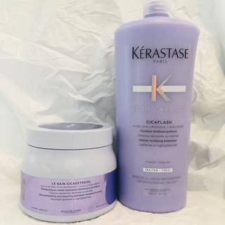 KERASTASE - *新商品*KERASTASE シカエクストリーム&シカフラッシュ