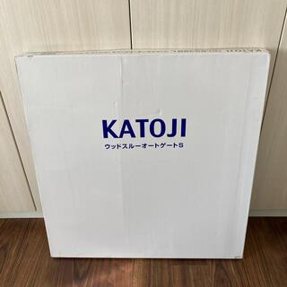 カトージ(KATOJI)のKATOJI ベビーゲート 新品未開封(ベビーフェンス/ゲート)