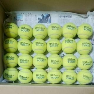 ウィルソン(wilson)の硬式テニスボール Wilson TOUR 3 × 24球(ボール)