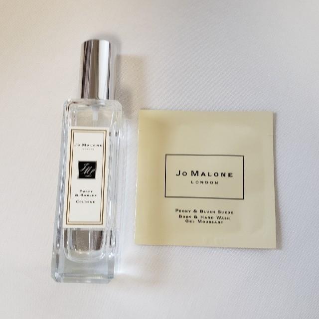 Jo Malone(ジョーマローン)のBonn様専用 定価8,800円 Jo MALONE ポピー&バーリー 30ml コスメ/美容の香水(香水(女性用))の商品写真