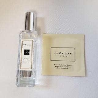 Jo Malone - 21年4月購入定価:8,800円 Jo MALONE ポピー&バーリー 30ml