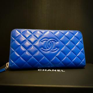 CHANEL - 日頃のご褒美にピッタリのお財布♡シャネル マトラッセ ブルー♡