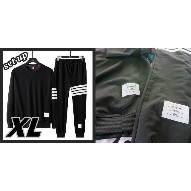 メンズ セットアップ 長袖 スウェット ブラック XL メンズのトップス(ジャージ)の商品写真