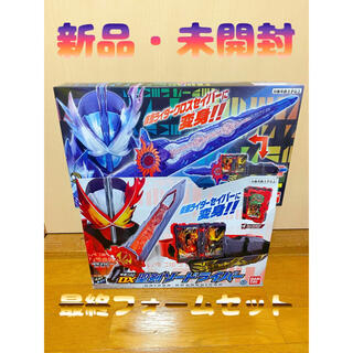 BANDAI - 【新品・未開封】 DX 刃王剣 クロスセイバー & ソードライバー セット
