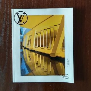 ルイヴィトン(LOUIS VUITTON)の【ルイヴィトン】THE BOOK #2 (非売品)(ファッション)