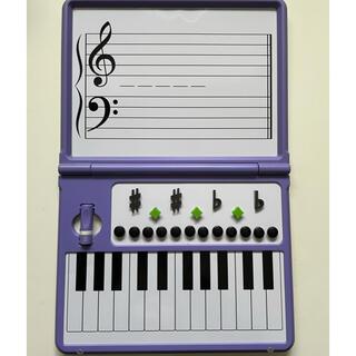 ヤマハ(ヤマハ)のヤマハ マグネット鍵盤(知育玩具)
