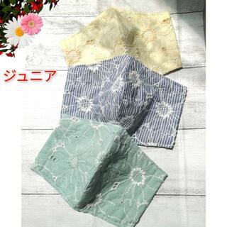 **ジュニア マーガレット刺繍~Mint*ストライプblue*yellow (外出用品)