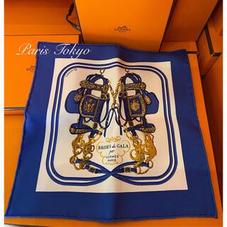 エルメス(Hermes)のエルメス ナノカレ20 BRIDES de GALA ブルー シルクスカーフ(バンダナ/スカーフ)