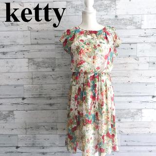 ケティ(ketty)のケティ 花柄 ワンピース 膝丈 M ボタニカルフラワープリント(ひざ丈ワンピース)