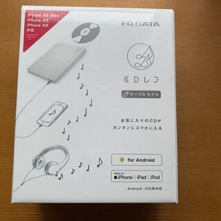 アイオーデータ(IODATA)のCDレコ スマートフォン用CDレコーダー(その他)