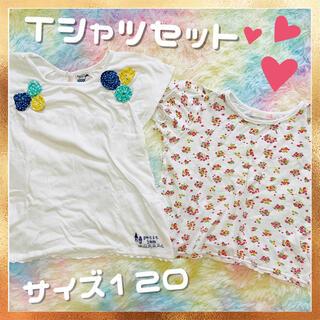 プチジャム(Petit jam)の半袖Tシャツ カットソー セット 120 子供服 プチジャム オリーブデオリーブ(Tシャツ/カットソー)