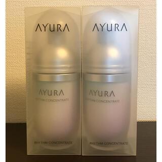 アユーラ(AYURA)の【週末限定お値下げ】AYURA  アユーラ リズムコンセントレート 2本セット(美容液)
