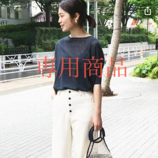 IENA(イエナ)のIENA リネンプルオーバー レディースのトップス(ニット/セーター)の商品写真