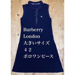 バーバリー(BURBERRY)の【人気】Burberry London ワンピース 42 L 大きいサイズ(ひざ丈ワンピース)