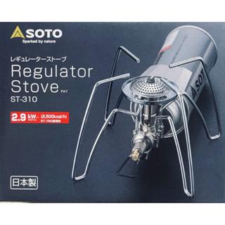 新富士バーナー - 新品未使用 新パッケージ SOTO ST-310  レギュレーターストーブ